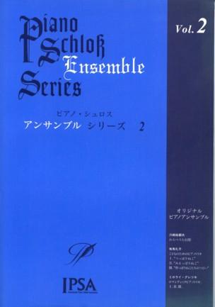 IPSA-2002