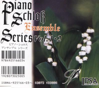 IPSA-5001