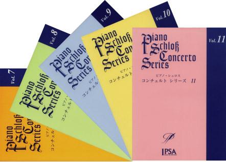IPSA-1007-11